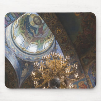 Church of the Saviour of Spilled Blood 2 Mouse Pad
