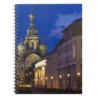 Church of the Saviour of Spilled Blood 3 Notebook