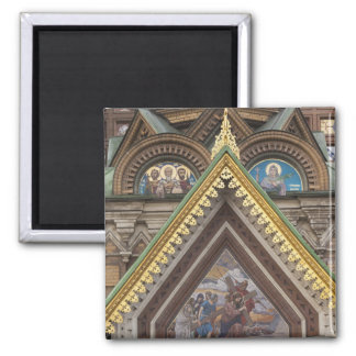Church of the Saviour of Spilled Blood Square Magnet