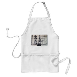 Chuugi Duty and Loyalty by Carter L Shepard Standard Apron
