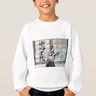 Chuugi Duty and Loyalty by Carter L Shepard Sweatshirt