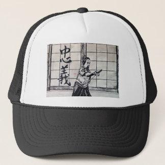 Chuugi Duty and Loyalty by Carter L Shepard Trucker Hat