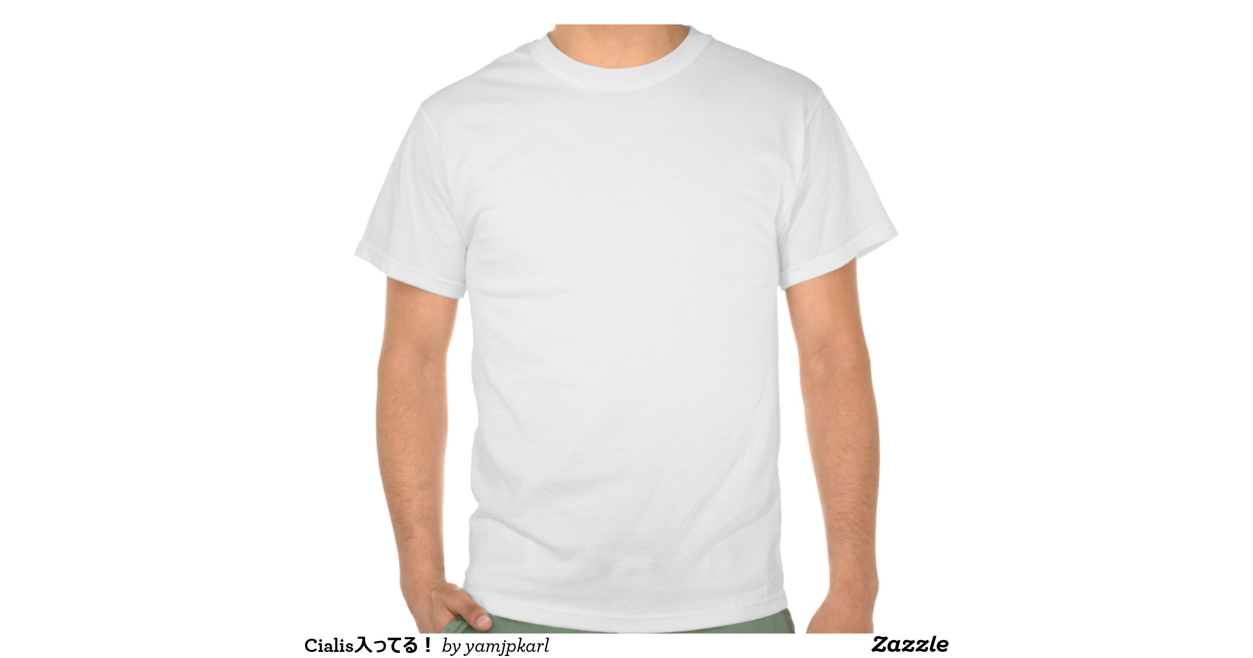 cialis t shirt cialis 30 day free trial coupon