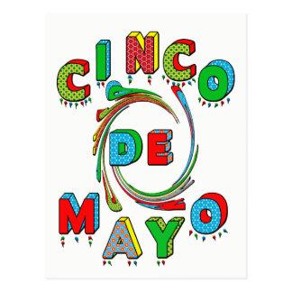 Cinco de Mayo Fiesta Invitation - Post Card