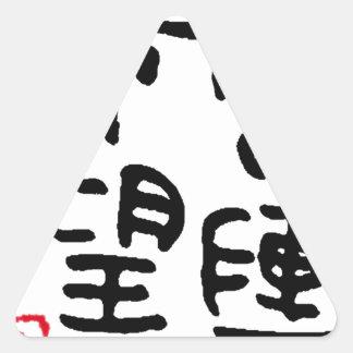 Cinderella story hope 三角形シールステッカー