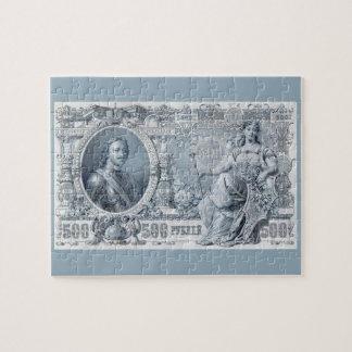 circa 1912 Tsarist Russia 500 ruble bill Jigsaw Puzzle