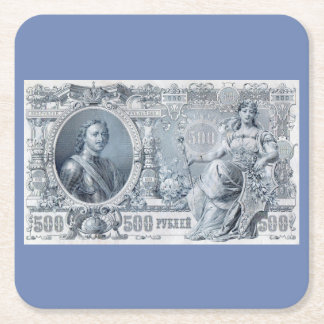 circa 1912 Tsarist Russia 500 ruble bill Square Paper Coaster