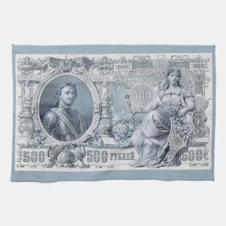 circa 1912 Tsarist Russia 500 ruble bill Tea Towel
