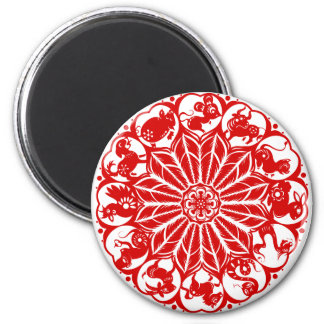 Circle Chinese Zodiac Papercut 6 Cm Round Magnet