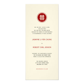 Circle Red Double Happiness Chinese Wedding Invite