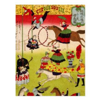 CircueSoulie Postcard