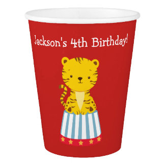 Circus Themed Party Cups- Birthday Paper Cup