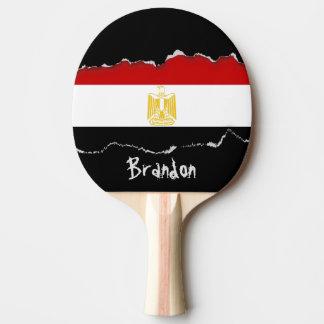 Classic Flag of Egypt Reverse Print