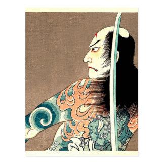 Classic Japanese Legendary Samurai Warrior Art Postcard