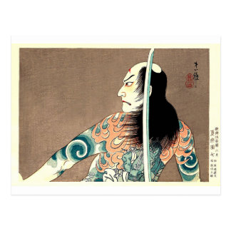 Classic Japanese Legendary Samurai Warrior Art Postcard