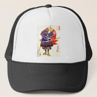 Classic Japanese Samurai Art Japan Trucker Hat