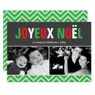 Classic Red and Green Joyeux Noël Photo Card