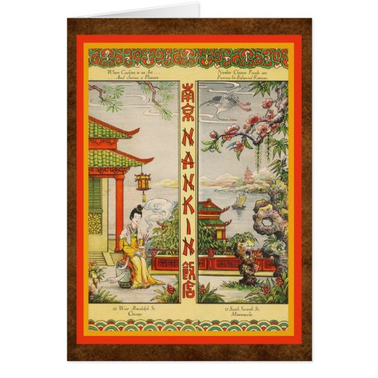 Classic vintage Chinese menu! Card