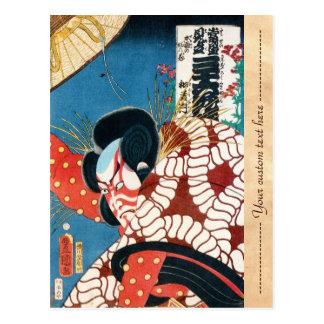 Classic vintage japanese kabuki samurai Utagawa Postcard