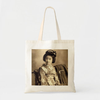 Classic Vintage Japanese Sepia Toned Geisha 芸者