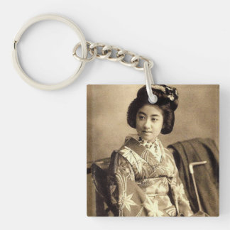Classic Vintage Japanese Sepia Toned Geisha 芸者 Key Ring