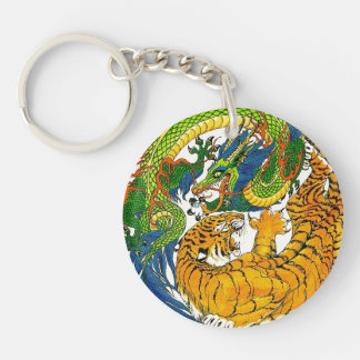 Classic Vintage oriental Yin Yang Dragon Tiger art Key Ring