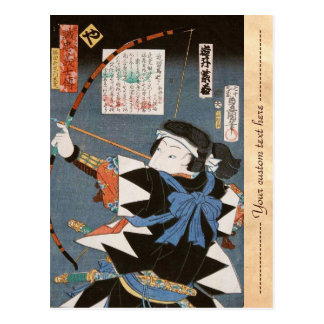 Classic vintage ukiyo-e kyudo archer Utagawa art Postcard
