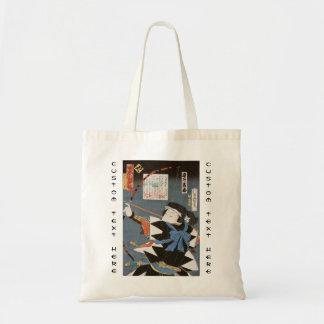 Classic vintage ukiyo-e kyudo archer Utagawa art Tote Bag