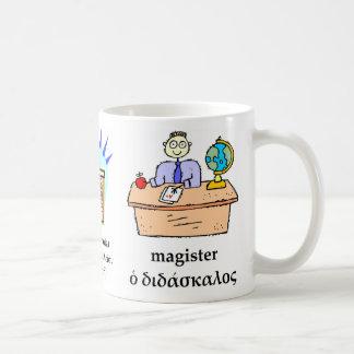 Classical School Mug