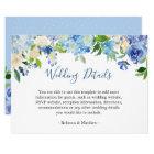 Classy Blue Hydrangeas Floral Wedding Info Details Card