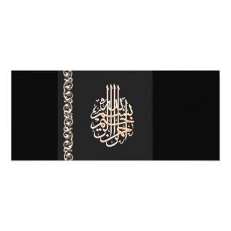 "Classy Islamic wedding black bismillah invitation 4"" X 9.25"" Invitation Card"