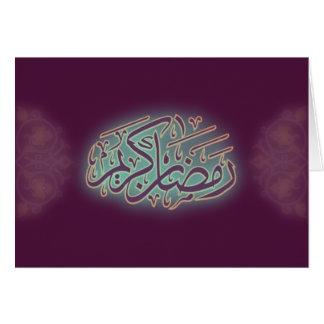 Classy Ramadan Kareem Islamic Calligraphy Greeting Card