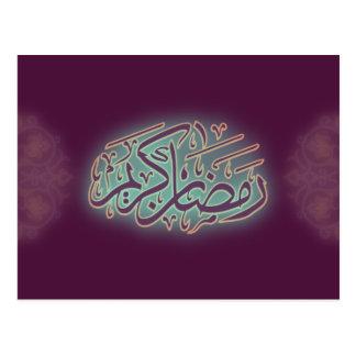 Classy Ramadan Kareem Islamic Calligraphy Postcard