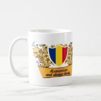 Classy Romanian Coffee Mug