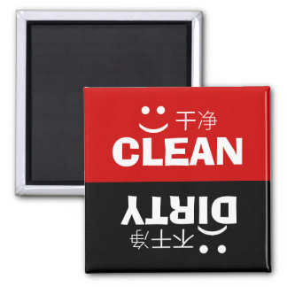 Clean Dirty English Chinese Text Smiley Sad Face Magnet