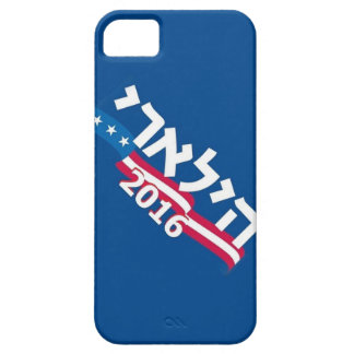 Clinton Hebrew 2016 Case For The iPhone 5