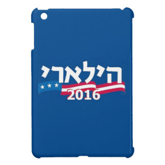 Clinton Hebrew 2016 Cover For The iPad Mini