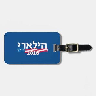 Clinton Hebrew 2016 Travel Bag Tag
