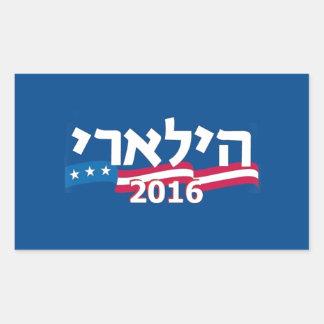 Clinton Hebrew 2016 Rectangular Sticker