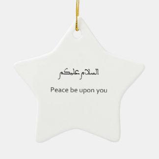 clocks shirts stickers arabic greetings gifts ceramic ornament