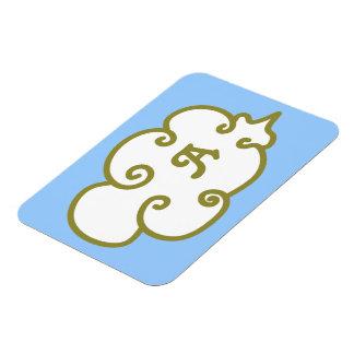 cloud rectangular magnet