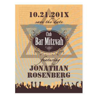 Club Bar Mitzvah Save the Date Postcard