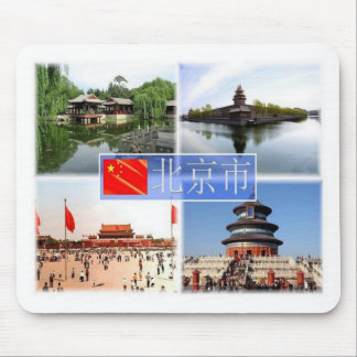 CN China - Beijing - Garden of Harmonious Mouse Pad