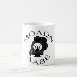 co-witness sights/molon labe coffee mug