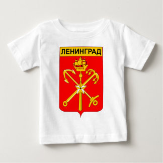 Coat_of_arms_Leningrad Baby T-Shirt
