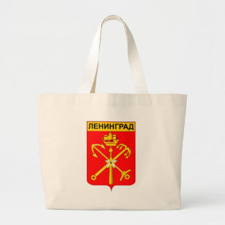 Coat_of_arms_Leningrad Large Tote Bag