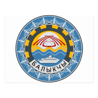 Coat_of_arms_of_Balykchy_Kyrgyzstan Postcard