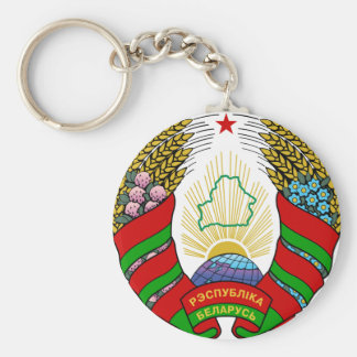Coat of arms of Belarus Key Ring