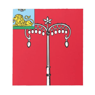 Coat_of_Arms_of_Biryuch Notepad