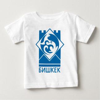 Coat_of_arms_of_Bishkek_Kyrgyzstan Baby T-Shirt